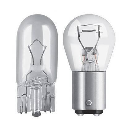 SIgnálne žiarovky